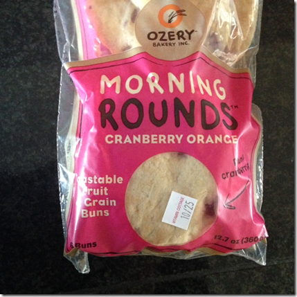 Ozery Morning Rounds Coupon